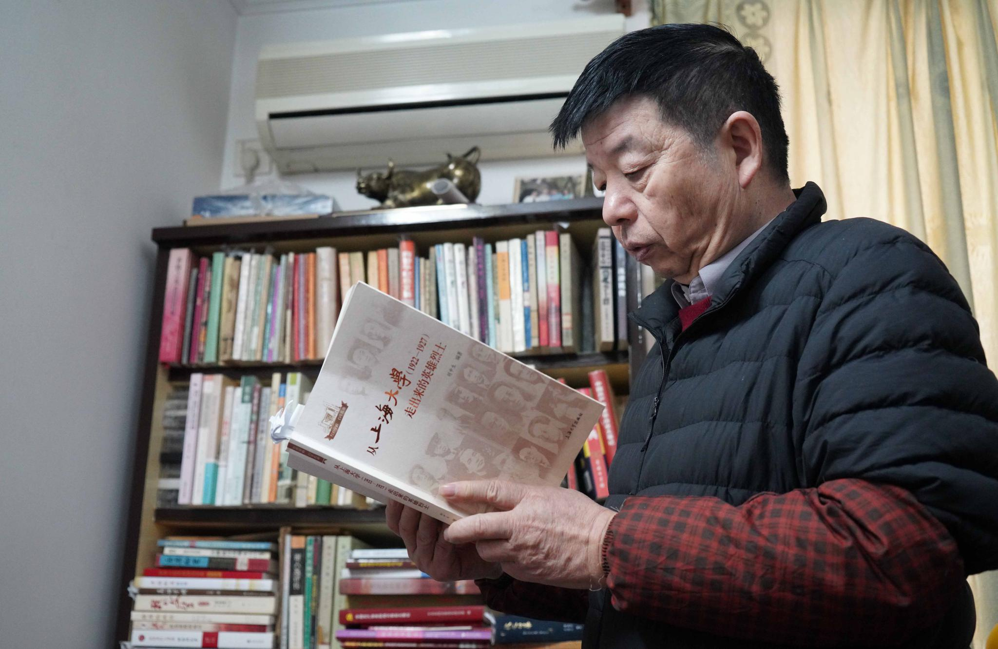 红色印记寻访 上大人40年接力考据溯源寻踪——专访老上大历史研究者胡申生