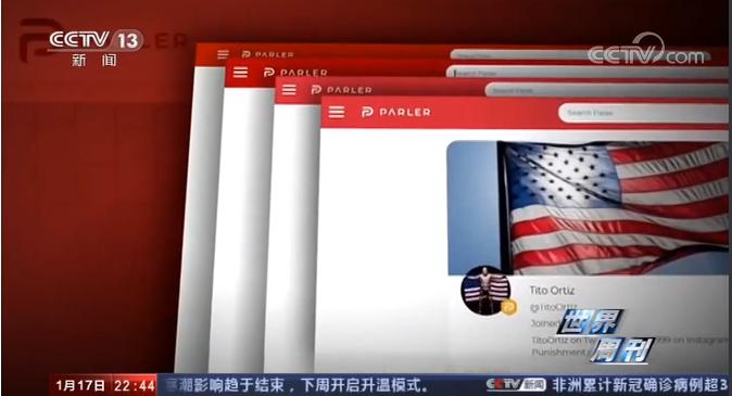 """""""推特总统""""惨遭""""封号"""",社交媒体成为""""核弹密码""""?"""