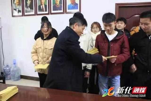 新化118名优秀大学生获湖南永雄集团与县关工委奖励,现场发放奖金60万