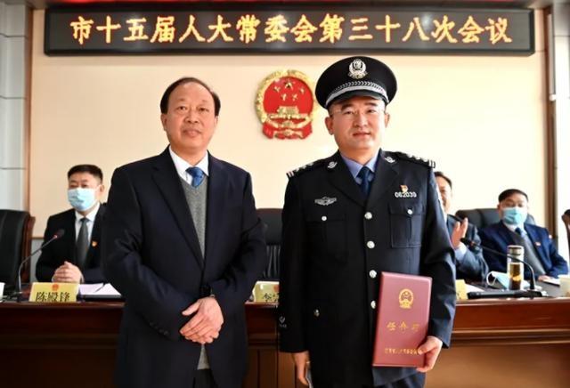 程峰任商丘永城市公安局局长
