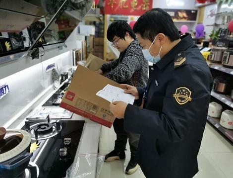 广西扶绥县市场监管局依法查扣一批不符合国家标准的燃气器具