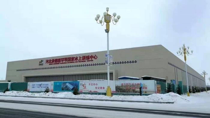 松下环保制冰技术助力冰上运动 首个亚高原冰上训练场馆投用