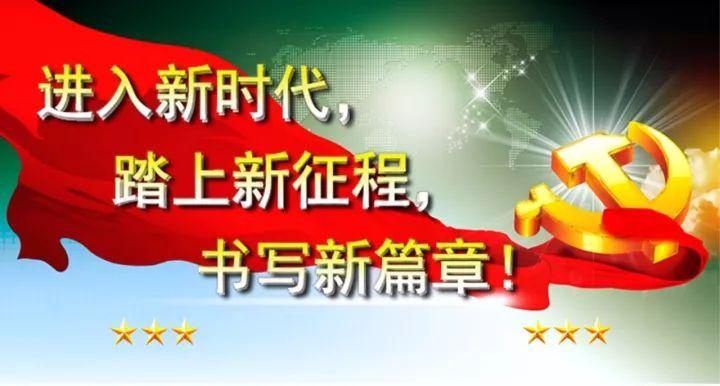 """【县市委书记访谈】刘国强:推进""""六大工程""""  做强""""六大产业"""""""