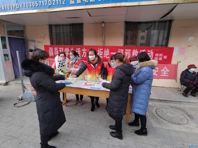 甘州区西街街道新乐社区开展禁毒反邪教妇联宣传系列活动