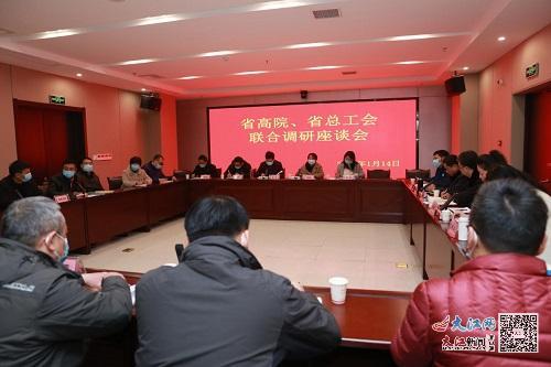 省高院省总工会联合调研组赴新建区法院参观座谈(图)