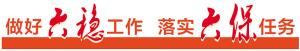 安宁工业园区保企业供电助项目投产