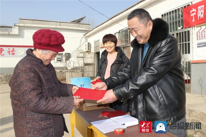 """宁阳县东庄镇颁发首批""""房地一体""""农村不动产产权证书"""