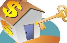安心财险偿付能力跌至-125.7% 责令增资、停新业务、降薪