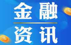 """临邑农商银行:筑牢安全生产""""防火墙"""""""