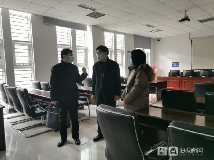 东营市直机关工委到市公共资源交易中心调研疫情防控工作
