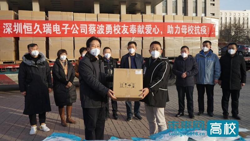 中北大学校友向母校捐赠50万只KN95口罩 助力母校抗疫