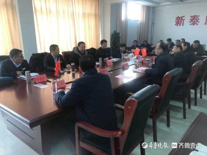 山东省应急厅执法局督导调研新泰市安全生产工作
