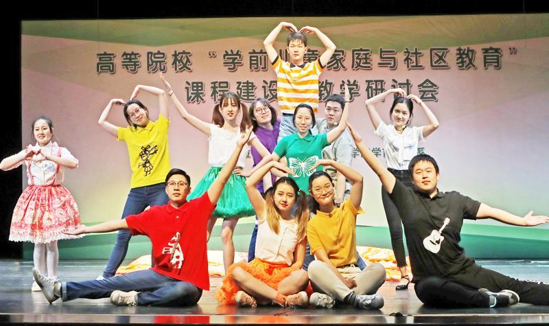 上海学前教育仍处于紧平衡状态,增设专业院系补全城幼儿园每年3千名师资缺口