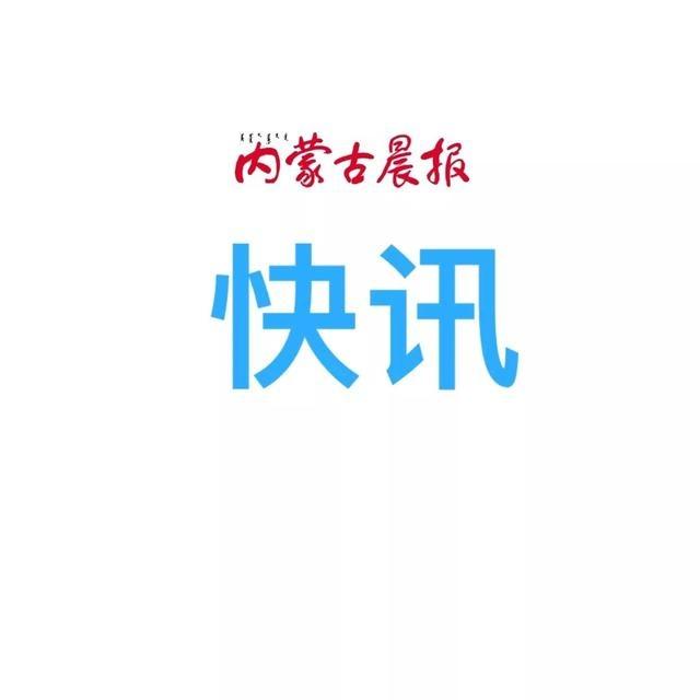 事关培训机构,巴彦淖尔新冠肺炎防控工作指挥部最新通告!