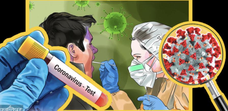 尼泊尔首次确认3例变异新冠病毒感染病例