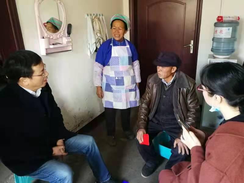 """金华市人力社保局赴贵州安顺开展""""关爱到家送真情""""活动"""