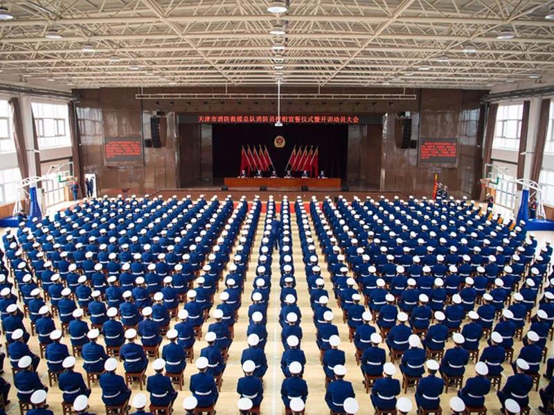 """您的新""""蓝朋友""""来啦!天津市举办新消防员授衔宣誓仪式"""