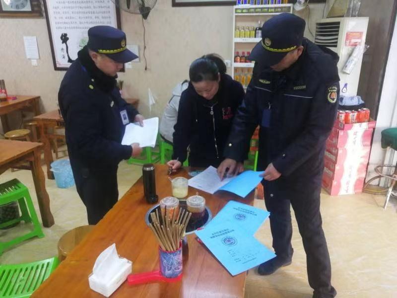 """金东区综合行政执法局对餐饮油烟再""""亮剑"""""""