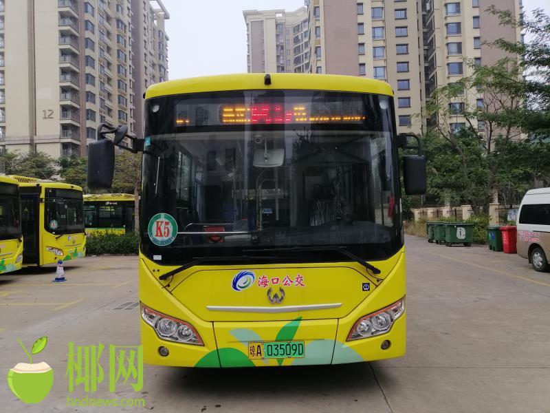 海口20日起开通K5路公交线路