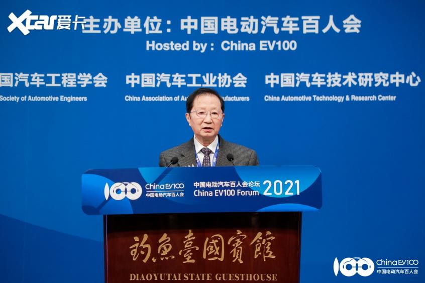 陈清泰:电动化只是这场汽车革命的序幕