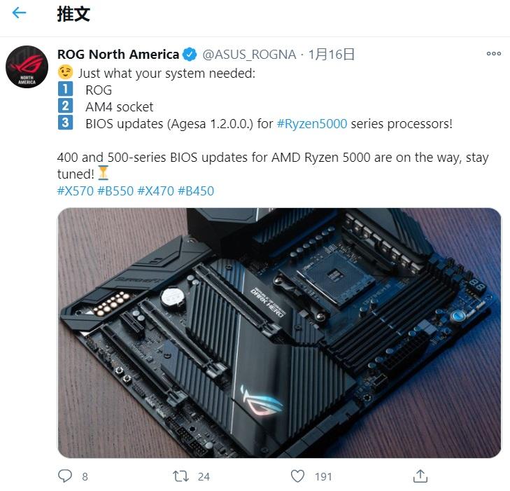 微星和华硕将为 AMD 500 / 400 系主板推出固件更新