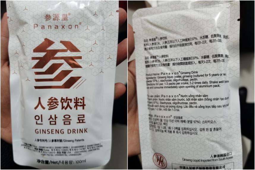 饮料抗癌、糖果补肾?参源皇涉嫌虚假宣传被投诉