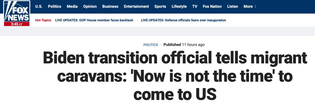 """移民""""大军""""北上,拜登团队:你们来得不是时候"""