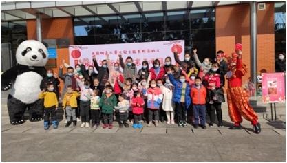 成都高新区:保税区儿童之家游园迎新春