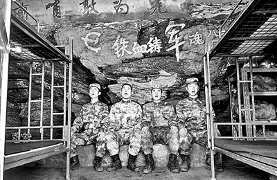 """""""水帘洞""""青春"""