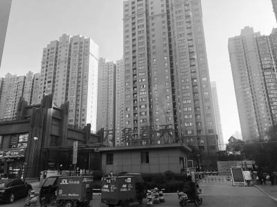 """城改项目成""""唐僧肉""""西安双桥头村村两委陷""""塌方式腐败"""""""