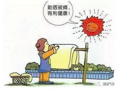 @濮阳人,空气又变坏,雨雪也要来!