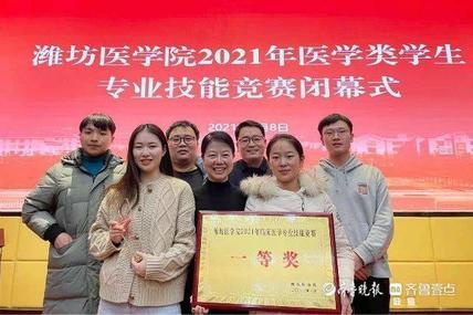 胜利医院在潍坊医学院临床技能竞赛中再获一等奖