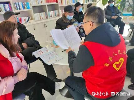 莒县城阳街道沭河社区举行法律专题讲座