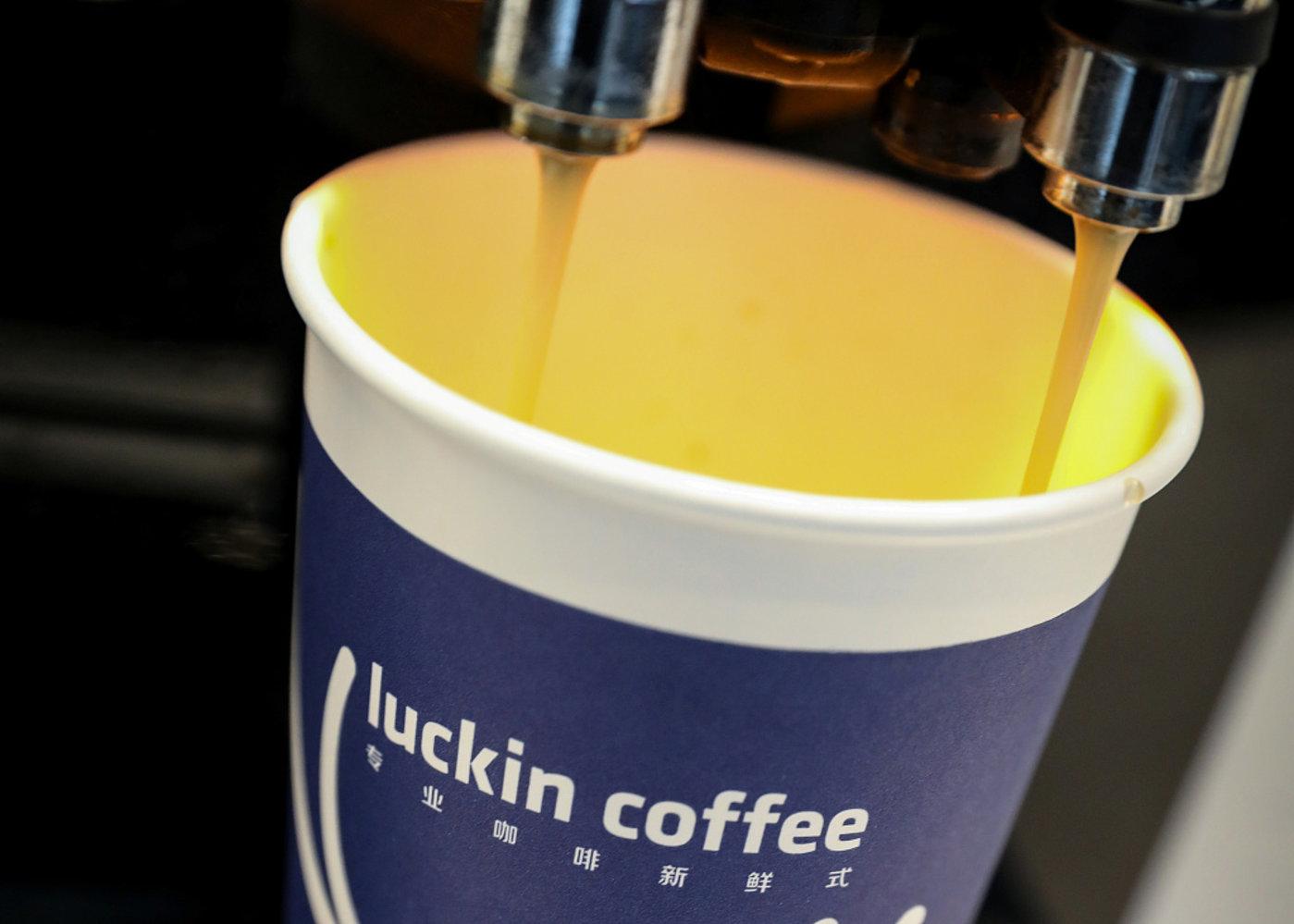 瑞幸咖啡重新开放加盟:首批开放157城市,前期需投入至少35万|钛快讯