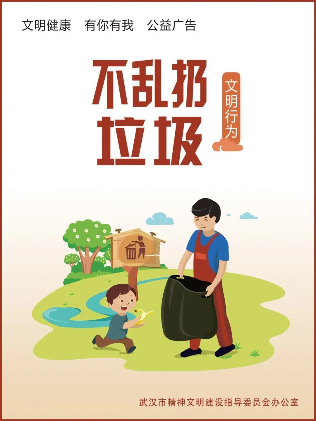武汉市新冠肺炎疫情动态(2021年1月17日)