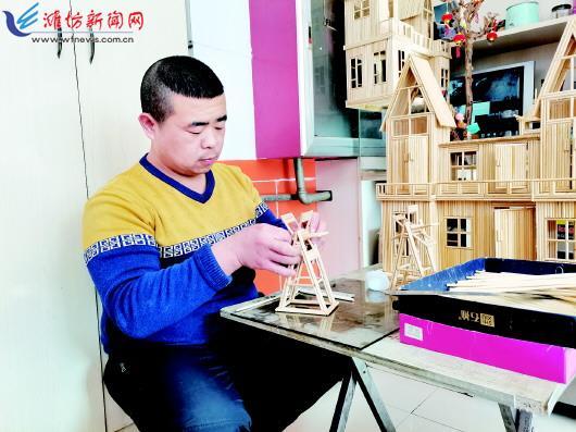 巧用一次性筷子 拼出风车洋房