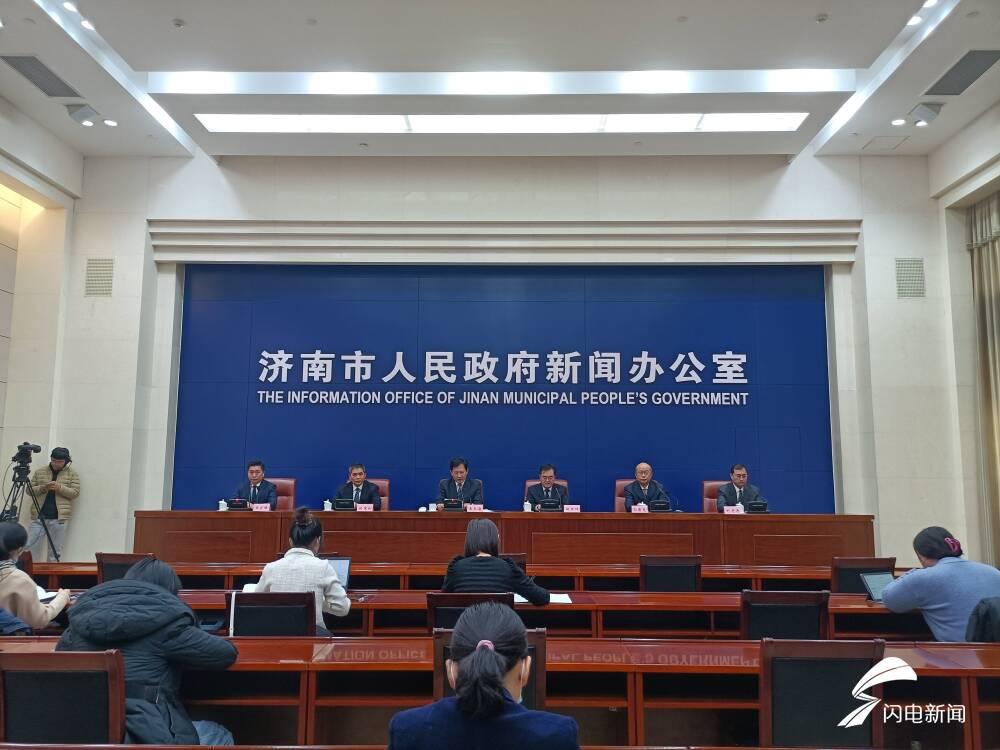 济南:三年来共打掉涉黑组织25个、涉恶犯罪集团63个,主要战果指标均位居全省前列!