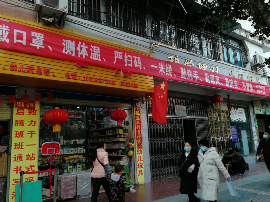 从江县财政局积极开展新冠肺炎疫情防控宣传工作