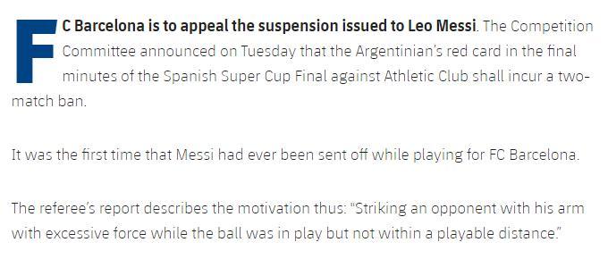 梅西巴萨生涯首张红牌的代价不小
