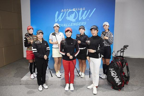 HONMA高尔夫宣布与六位女子日巡赛(JLPGA)球手合作