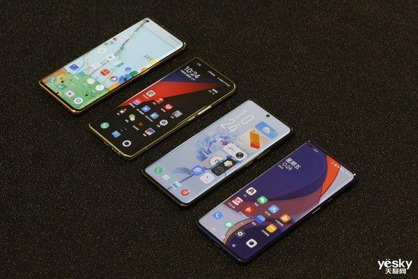 IT影响中国2020——手机行业报告