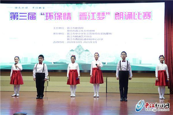 """出一份力 添""""晋江绿"""" 晋江教育系统助力文明城市创建"""