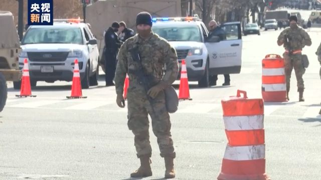 美国联邦调查局对25000名国民警卫队士兵进行审查