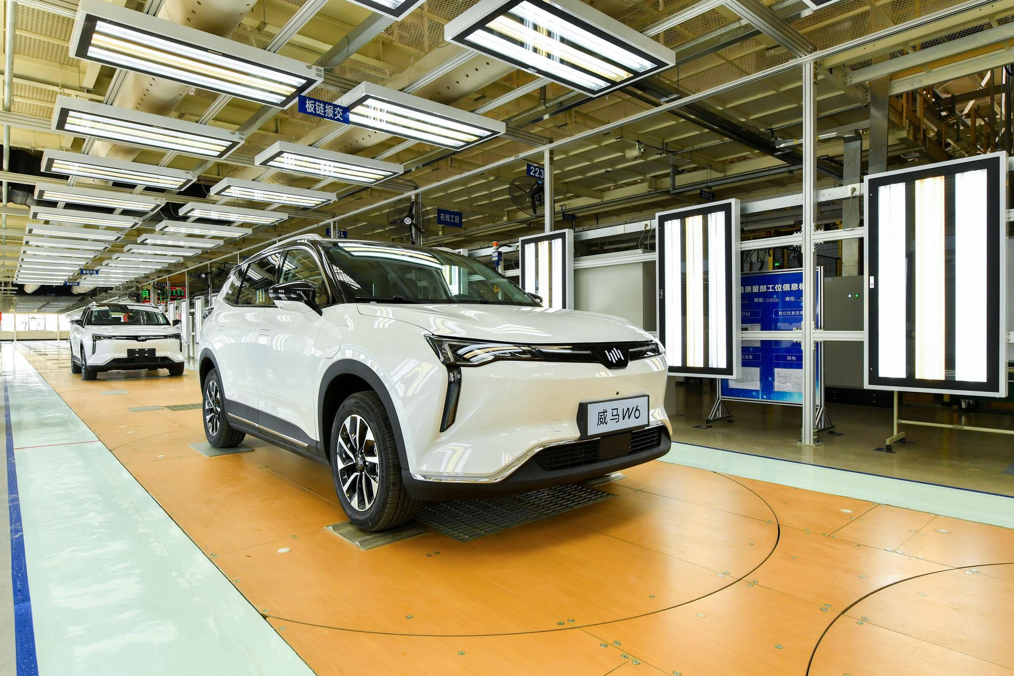 威马推出具备无人驾驶功能的量产电动车,上海车展期间交付