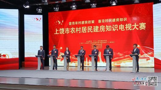 万年县组队参加上饶市农村居民建房知识电视大赛复赛(图)