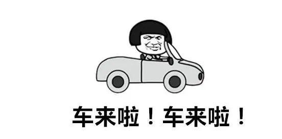 航母级!中国制造的最大4KIP超高清转播车来了,福建迈入超高清转播时代
