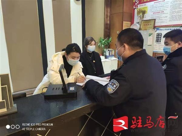 确山县公安局三里河派出所开展辖区旅馆业安全检查