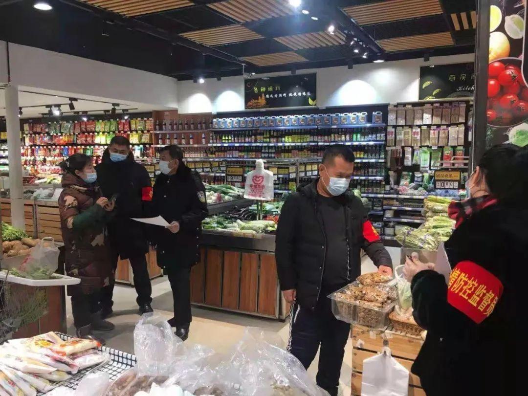 【市场监管】桦川县市场监督管理局加强监管确保疫情期间物价平稳市场供应充足