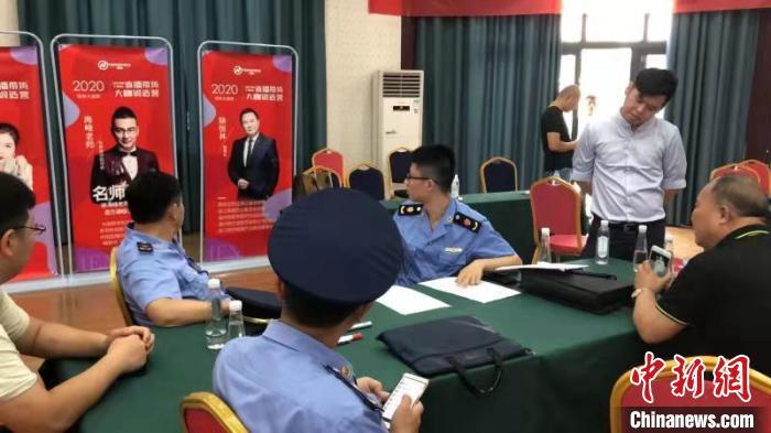 浙江省公布2020年十大网络传销典型案例 强化行刑衔接