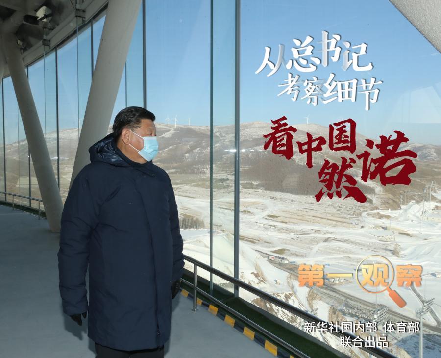 从习近平考察细节 看中国然诺图片
